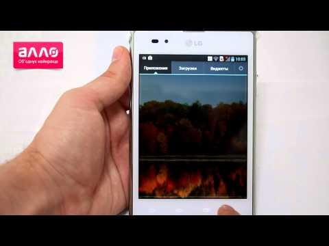 LG Optimus Vu P895 white