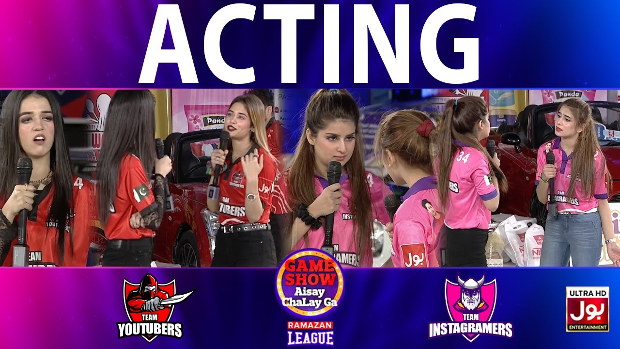 Download Acting   Game Show Aisay Chalay Ga Ramazan League   Instagramers Vs Youtubers   1st Qualifier
