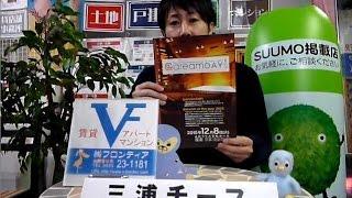 12/10:佐藤浩市さん(身長182cm)の誕生日。先日開催された『@ドリームデ...