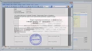 Генерация документов по шаблону(Cоздание офисных документов формата Word, Excel, RTF, HTML по шаблонам на основе информации, имеющейся в базе данных..., 2014-03-13T10:15:15.000Z)