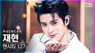 Download [페이스캠4K] 엔시티 127 재현 'Sticker' (NCT 127 JAEHYUN FaceCam)│@SBS Inkigayo_2021.09.19.