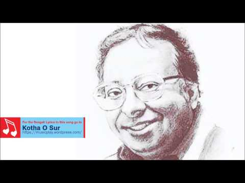 Mon Majhi Re Tor Kheyate Tui By RD Burman