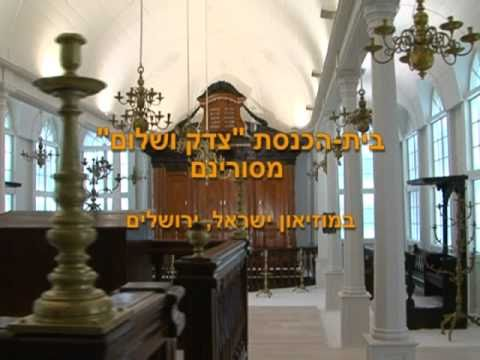 The Suriname Synagogue.wmv