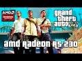 Grand Theft Auto V - R5 230