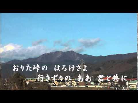 伊藤久男/日本の抒情歌/あざみの歌/山のけむりposted by babybloowu