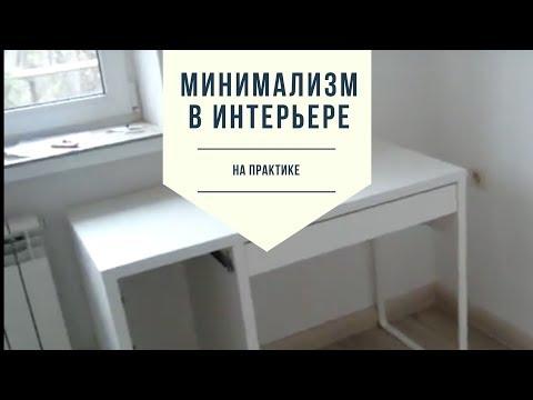 Почему мы в комнату подростка выбрали мебель производства ИКЕА: крутяк!