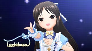 曲名:in fact (Game ver.) 歌:橘ありす(CV:佐藤亜美菜) 作詞、作曲:...