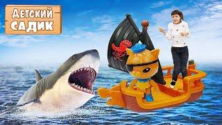 Видео про игрушки из мультика Октонавты для детей Детскии сад Веселая Рыбалка