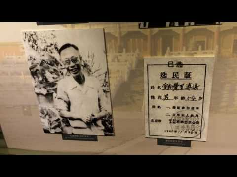 Beijing Police Museum - Beijing - China (1 last)