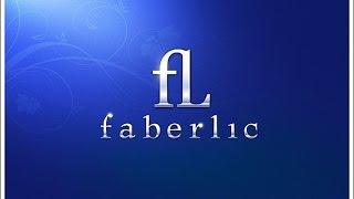 Заказ Faberlic (ФАБЕРЛИК) 4,5,6/2015