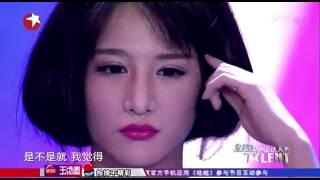 2014 01 12期反串達人美艷舞蹈引趙薇劉燁內訌