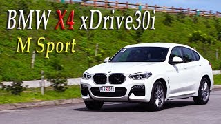 跑旅界的X-Men BMW X4 xDrive30i M Sport
