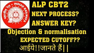 RRB ALP & TECHNICIAN CBT 2 CUTOFF ANALYSIS|| WHAT IS NEXT PROCESS||