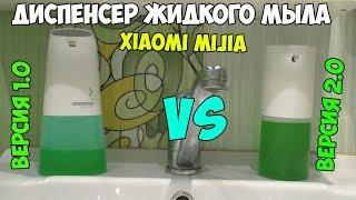 xiaomi диспенсер для жидкого мыла, купить на алиэкспресс