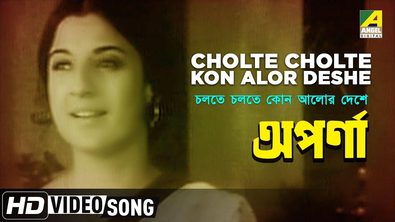 Arati mukherjee bengali film songs