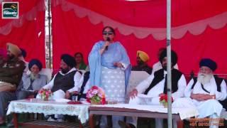 TALWANDI ARAYIAN (Hoshiarpur) Kabaddi Tournament - 2014 || HD || Part 3rd.