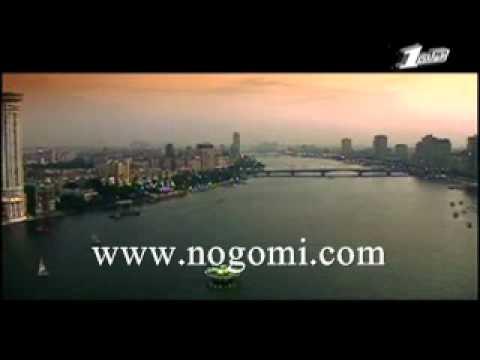 Nogomi.com_Amr_Diab-Wahed_Menena.wmv