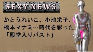 かとうれいこは細川ふみえとともに、2枚看板で大車輪の活躍でした。『童...