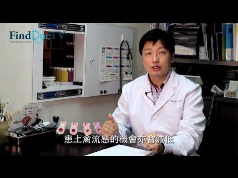 季節性流感疫苗 專題 - 陳焯雄呼吸系統科專科醫生@FindDoc.com - YouTube