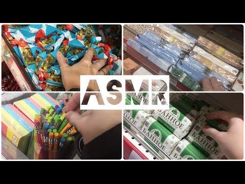 ASMR Полки магазина По запросу зрителя АСМР без шёпота