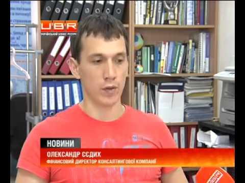 National Bank of Ukraine TREASURY DEPOSIT