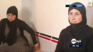 أخبار عربية - أم نائل لأخبار الآن: داعش قتل أولادي و خطف بناتي بالموصل