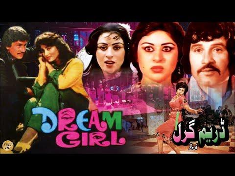 DREAM GIRL (1986) - NADIA HASSAN, BADAR MUNIR - OFFICIAL PAKISTANI MOVIE