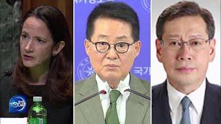S. KOREA-U.S.-JAPAN HOLD MEETING IN SEOUL (News Today) l KBS WORLD TV 211018