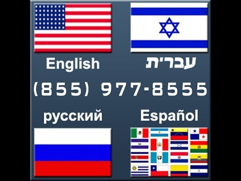 Immigration pompano beach -- Our Immgration Lawyer will help you to get your green card in USA