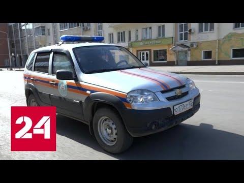 Заборы и лента: Башкирию загоняют в самоизоляцию - Россия 24