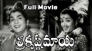 Sri Krishna Maya Telugu Full Length Movie || ANR, Raghuramaiah, Jamuna, Kannamba