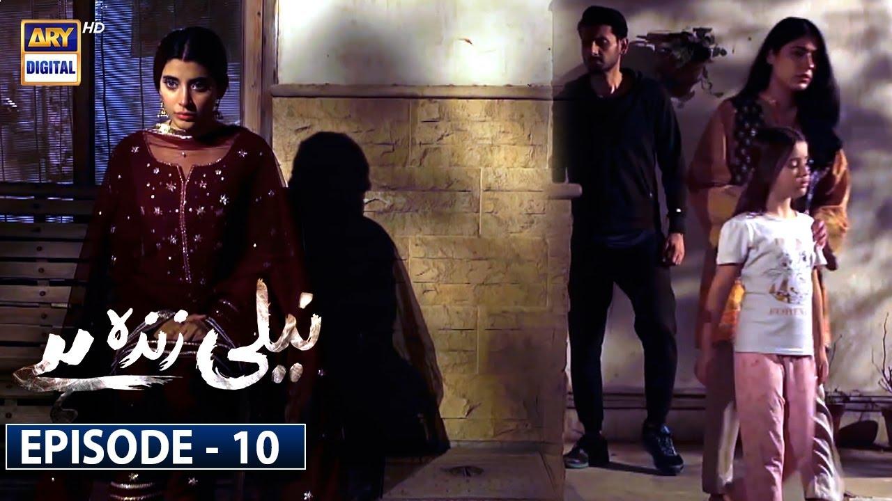 Download Neeli Zinda Hai Episode 10 [Subtitle Eng]   29th July 2021 - ARY Digital Drama