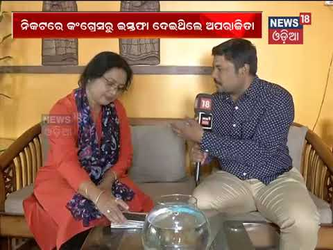 One to One with Ollywood Actress Aparajita Mohanty before joining BJP  | News18 Odia