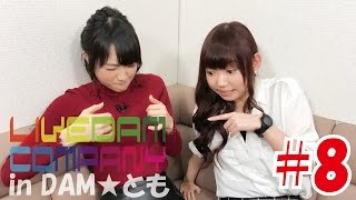1月10日(火)の11時より i☆RisとDAM☆とものコラボ番組 『ライブダムカン...