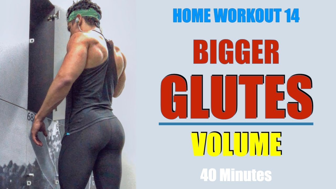 GROW YOUR BUTT AT HOME! - BOOTY EXERCISES FOR MUSCLE GROWTH - Workout 14