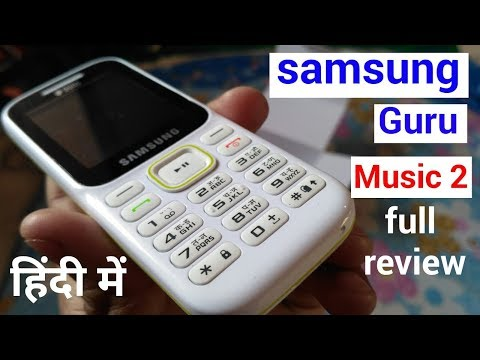 Samsung Guru Music 2 Review ( hindi me)