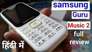 Samsung Guru Music 2 Review ( hindi me)
