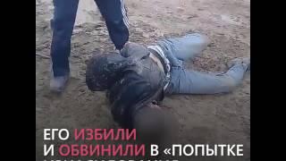 Жители пригорода Бишкека связали мужчину за попытку изнасилования ребенка и передали его милиции
