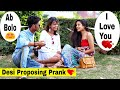Desi bhojpuri boy proposing cute girls ||Prank In India|| Bharti prank