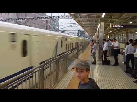 Cu Shinkasen spre Tokyo