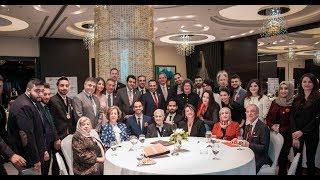 Tamayouz Excellence Award 2017 Ceremony - Amman | حفل توزيع جائزة تميّز المعمارية 2017 في عمان