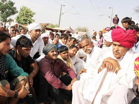 Rajasthan assembly passes Bill to grant 5% reservation to Gujjars, 4 other castes Mp3