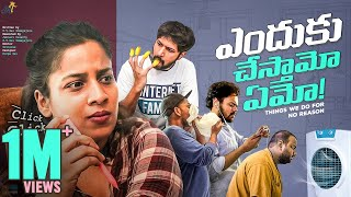 Enduku Chestamo Emo - Things we do for No Reason || Mahathalli || Tamada Media