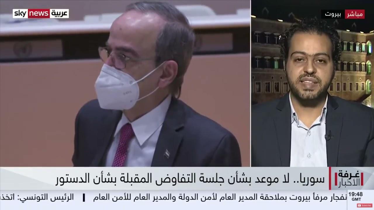 حوار ممثل منصة موسكو للمعارضة السورية في اللجنة الدستورية السورية، مهند دليقان، مع سكاي نيوز عربية  - نشر قبل 24 ساعة