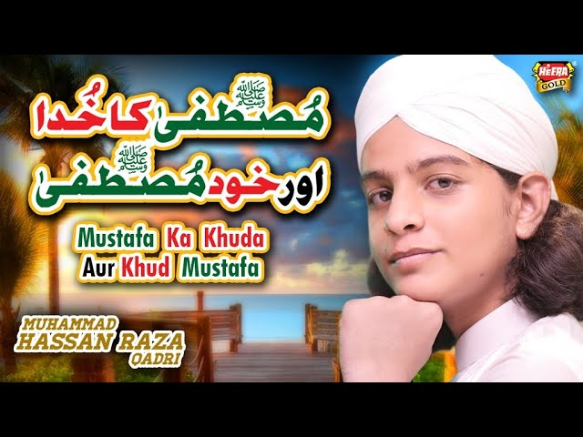Muhammad Hassan Raza Qadri - Mustafa Ka Khuda Aur Khud Mustafa - New Naat 2020 - Official Video