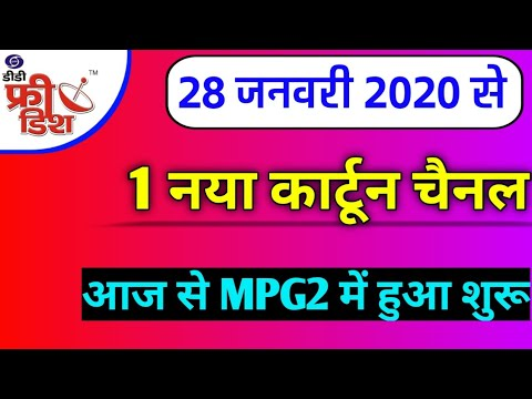 Dd Free Dish Added 1 New Cartoon Channel From 28 January 2020 Pogo Channel On