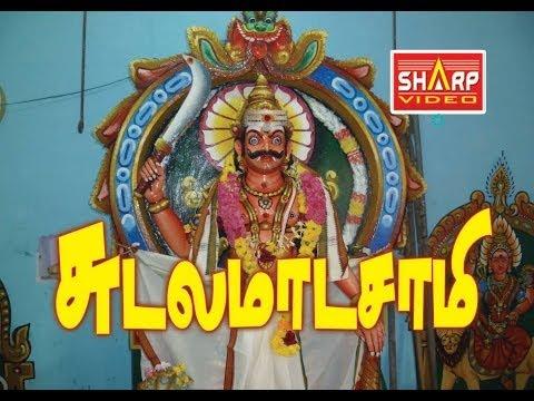 (சீவலபேரி சுடலை மாடசாமி )Seevalaperi 3 Sudalamadaswamy