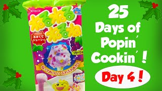 25 Days of Popin Cookin - Day 4 Candy Paste Kit Grape Flavor Toy Reviews For You