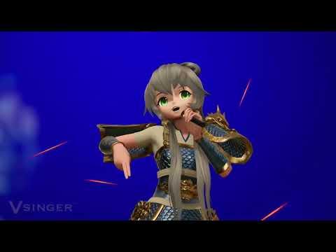 Sun Quan the Emperor   Luo Tianyi Subtitles cc   Vsinger   Vocaloid Live Concert