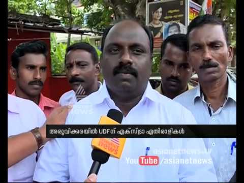 Aruvikkara entering to by-election rush | Leaders speaking on election strategies